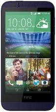 HTC Desire 510 (4gb)