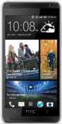 HTC Desire 600c Dual Sim
